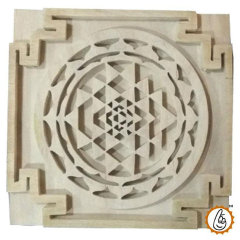 SHRIPARNI SHREE YANTRA