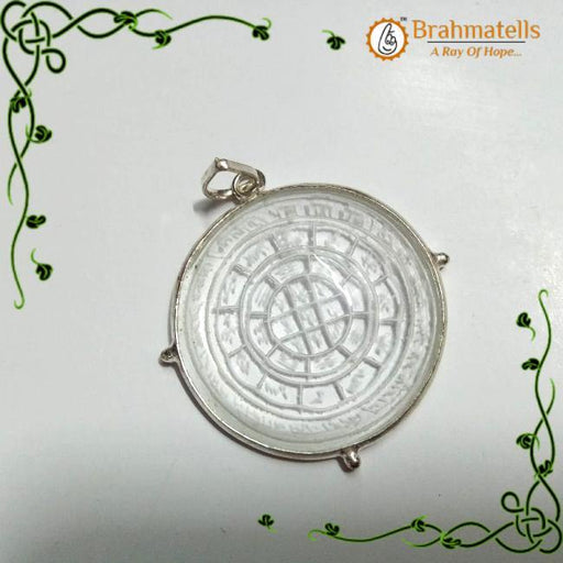 Vastu direction energy measurement scale . - BrahmatellsStore