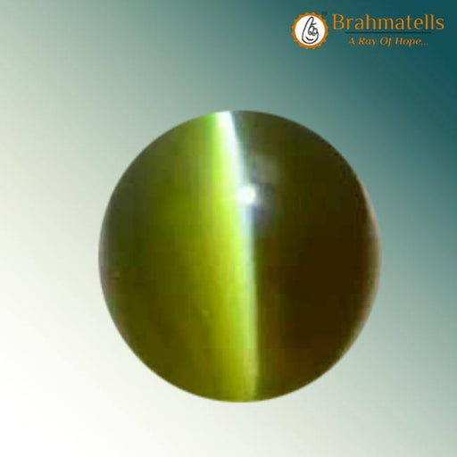 Cats Eye  Chrysoberyl (Sri Lanka Ceylon) - BrahmatellsStore
