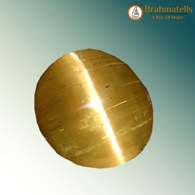 Cats Eye  Chrysoberyl - BrahmatellsStore