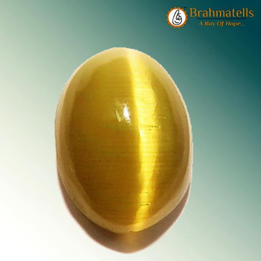 Cats Eye  Chrysoberyl (Sri Lanka) - BrahmatellsStore