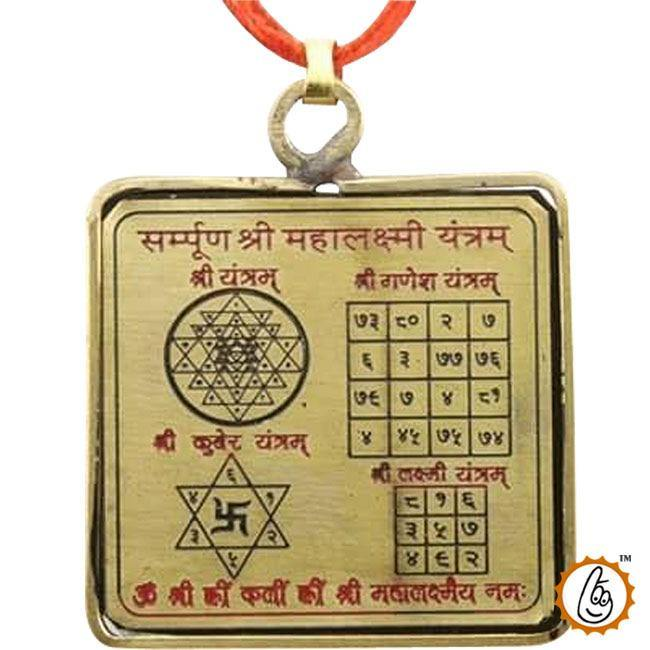 Sampoorna-mahalakshmi-yantra-locket