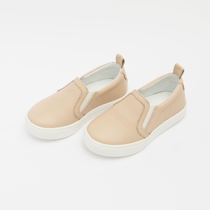 Birch Slip On