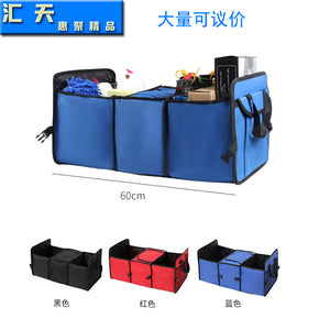 Universal Car Storage Organizer Cargo Container Folding Storage Box