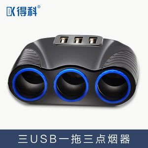 USB Port 3 Outlet Power Adapter 12v