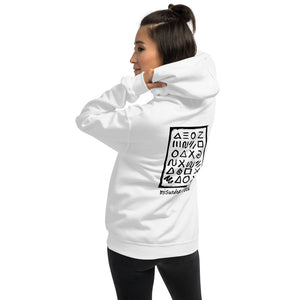 Misunderstand graphic art hoodie by Wessel