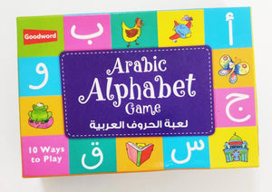 Arabic Alphabet Game Flash Cards