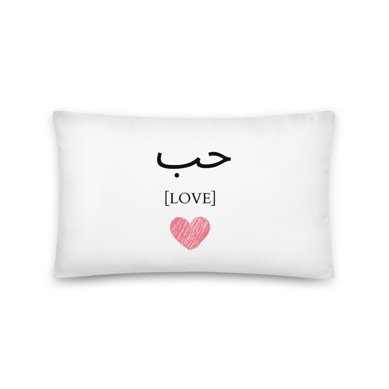 Love & Faith Pillow