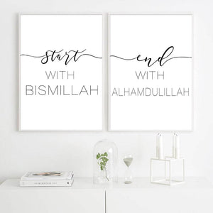 Islamic Wall Art | Minimalist Canvas