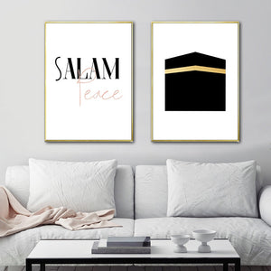 Islamic Wall Art | Minimalist Modern Decor