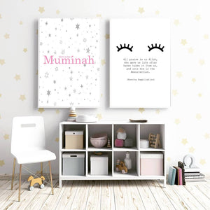 Muminah | Kids Wall Art | Islamic Canva