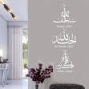 Arabic Wall Sticker Vinyl