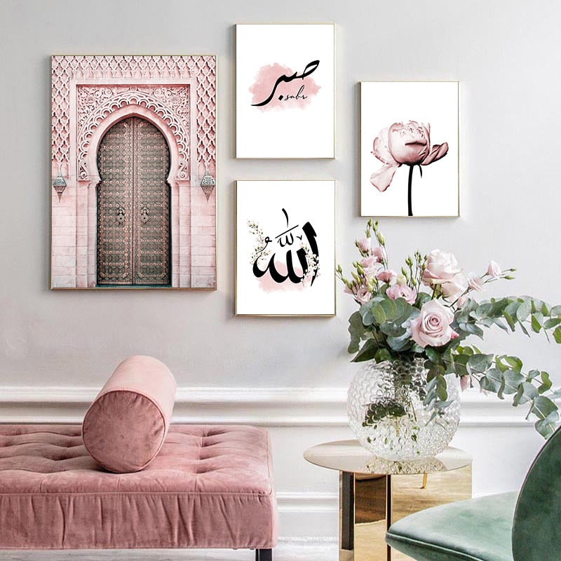Islamic Wall Art | Canvas Mosque | Decor