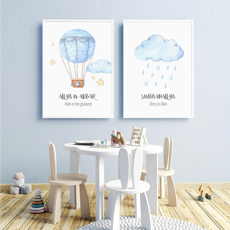 Hot Air Balloon | Islamic Wall Art  | Kids Decor