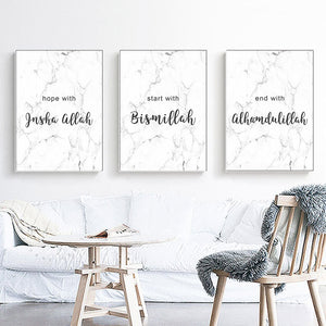 Islamic Wall Art | Canvas | Marble Decor