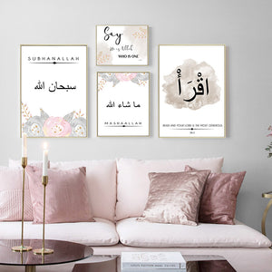 Islamic Wall Art | Floral Print | Canvas