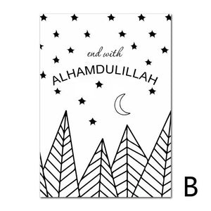 Islamic Wall Art Black And White Picture Nordic Poster Alhamdulillah Painting Canvas Kids Islam Poster Wall Pictures For Bedroom