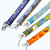 Van Gogh Art Work Lanyards