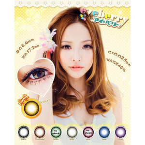 BROWN CONTACTS - DIVA LOLLIPOPS BROWN - Lens Beauty Queen