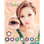 COLOR CONTACTS DIVA LOLLIPOPS CHOCOLATE - Lens Beauty Queen