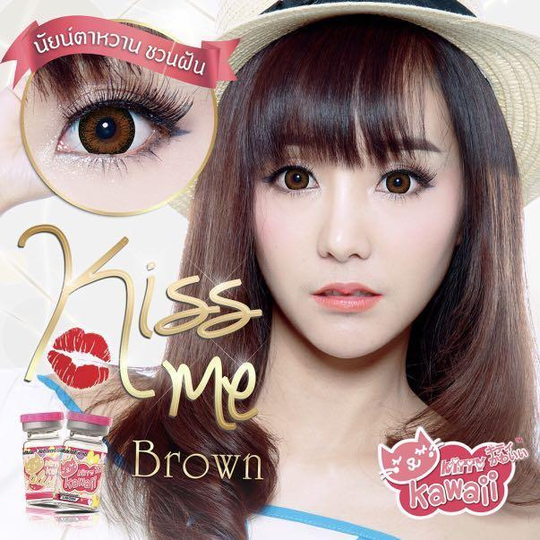 COLORED CONTACTS KITTY KISS ME BROWN - Lens Beauty Queen