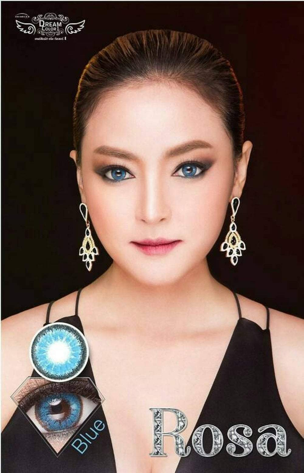 COLORED CONTACTS DREAM COLOR ROSA BLUE - Lens Beauty Queen