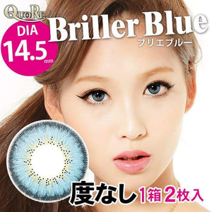 COLORED CONTACTS EOS BRILLER BLUE - Lens Beauty Queen