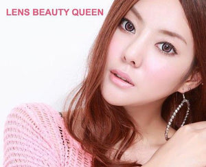 COLORED CONTACTS EOS CANDY SUGAR PINK - Lens Beauty Queen