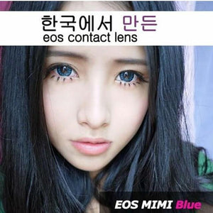 COLORED CONTACTS EOS S325 MIMI BLUE - Lens Beauty Queen