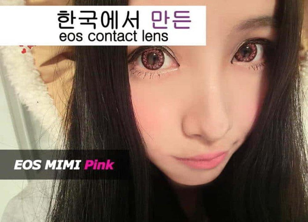 COLORED CONTACTS EOS S325 MIMI PINK - Lens Beauty Queen