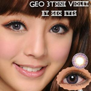 COLORED CONTACTS GEO 3 TONE VIOLET - Lens Beauty Queen