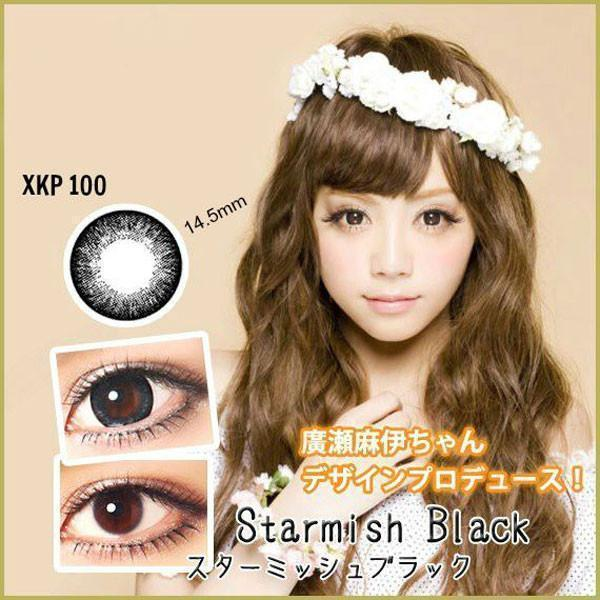 COLORED CONTACTS GEO STARMISH BLACK - Lens Beauty Queen