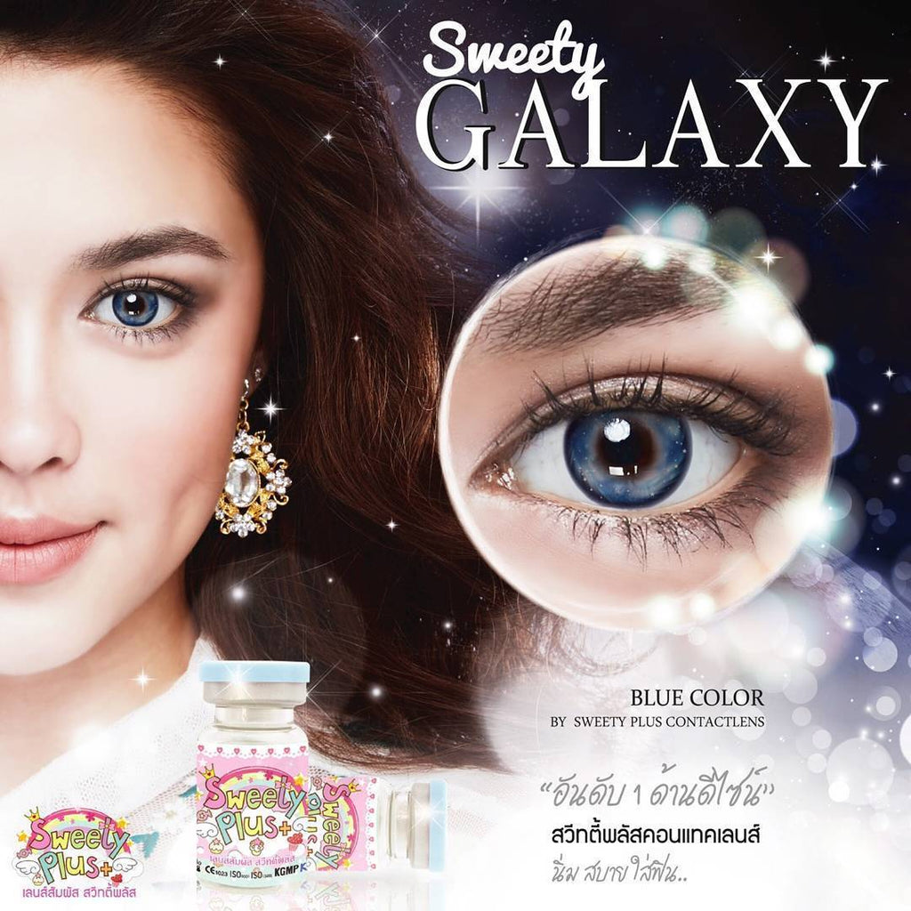 COLORED CONTACTS SWEETY GALAXY BLUE - Lens Beauty Queen