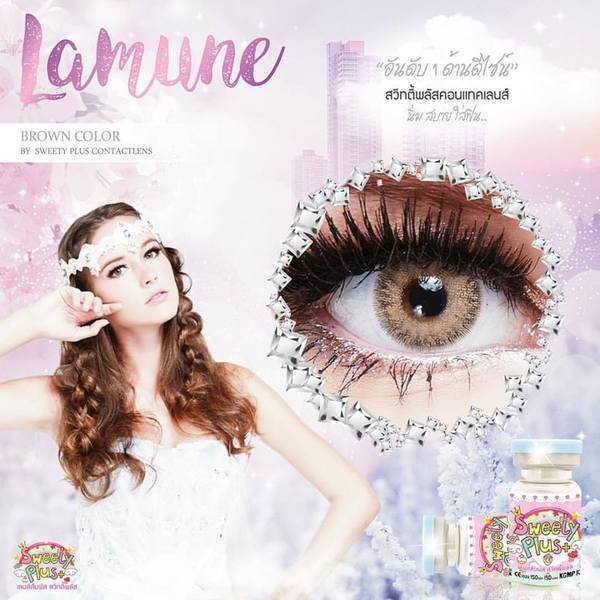 COLORED CONTACTS SWEETY LAMUNE BROWN - Lens Beauty Queen