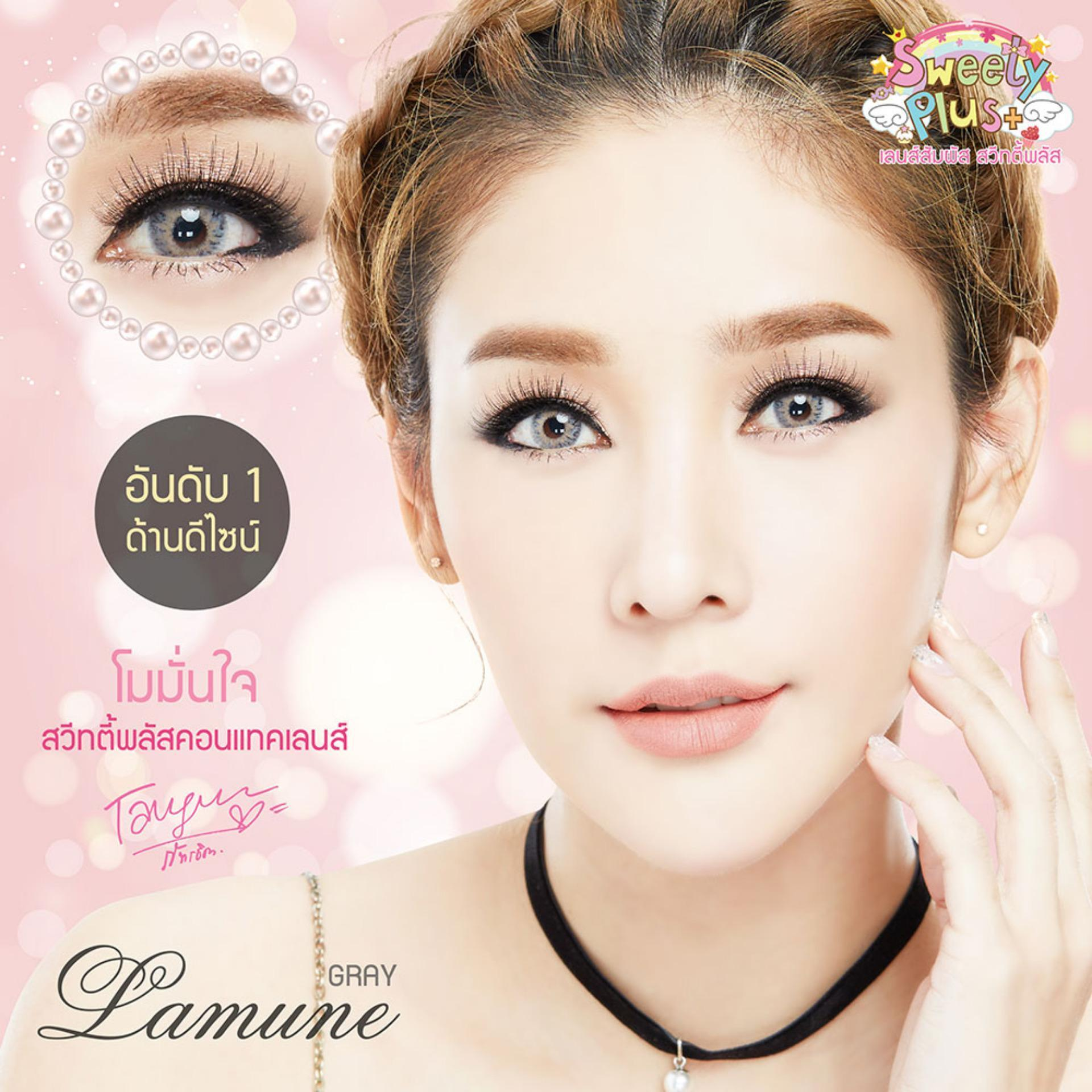 COLORED CONTACTS SWEETY LAMUNE GRAY - Lens Beauty Queen