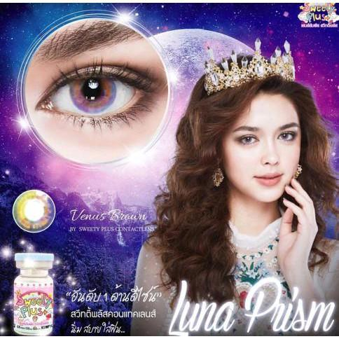 COLORED CONTACTS SWEETY LUNA PRISM BROWN - Lens Beauty Queen