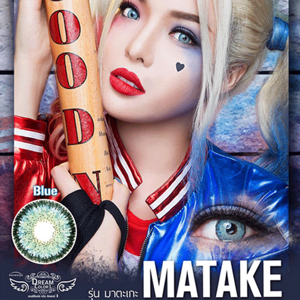 COLORED CONTACTS DREAM COLOR MATAKE BLUE - Lens Beauty Queen