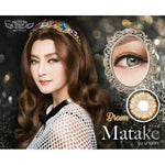 COLORED CONTACTS DREAM COLOR MATAKE BROWN - Lens Beauty Queen