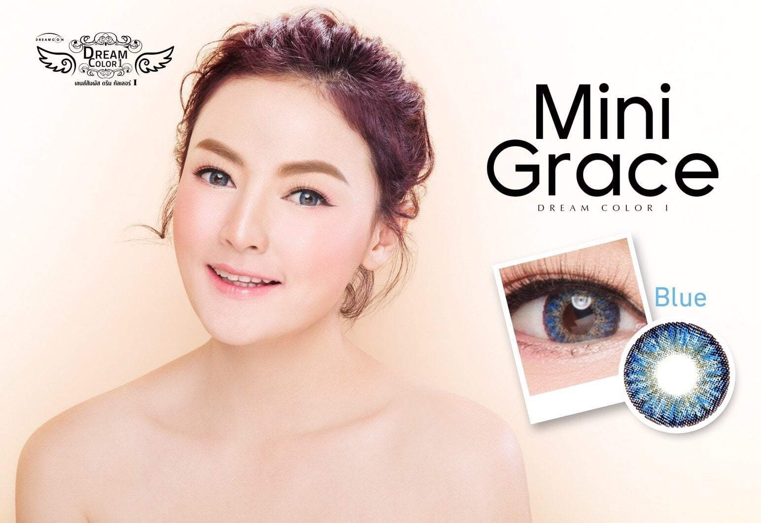 COLORED CONTACTS DREAM COLOR MINI GRACE BLUE - Lens Beauty Queen