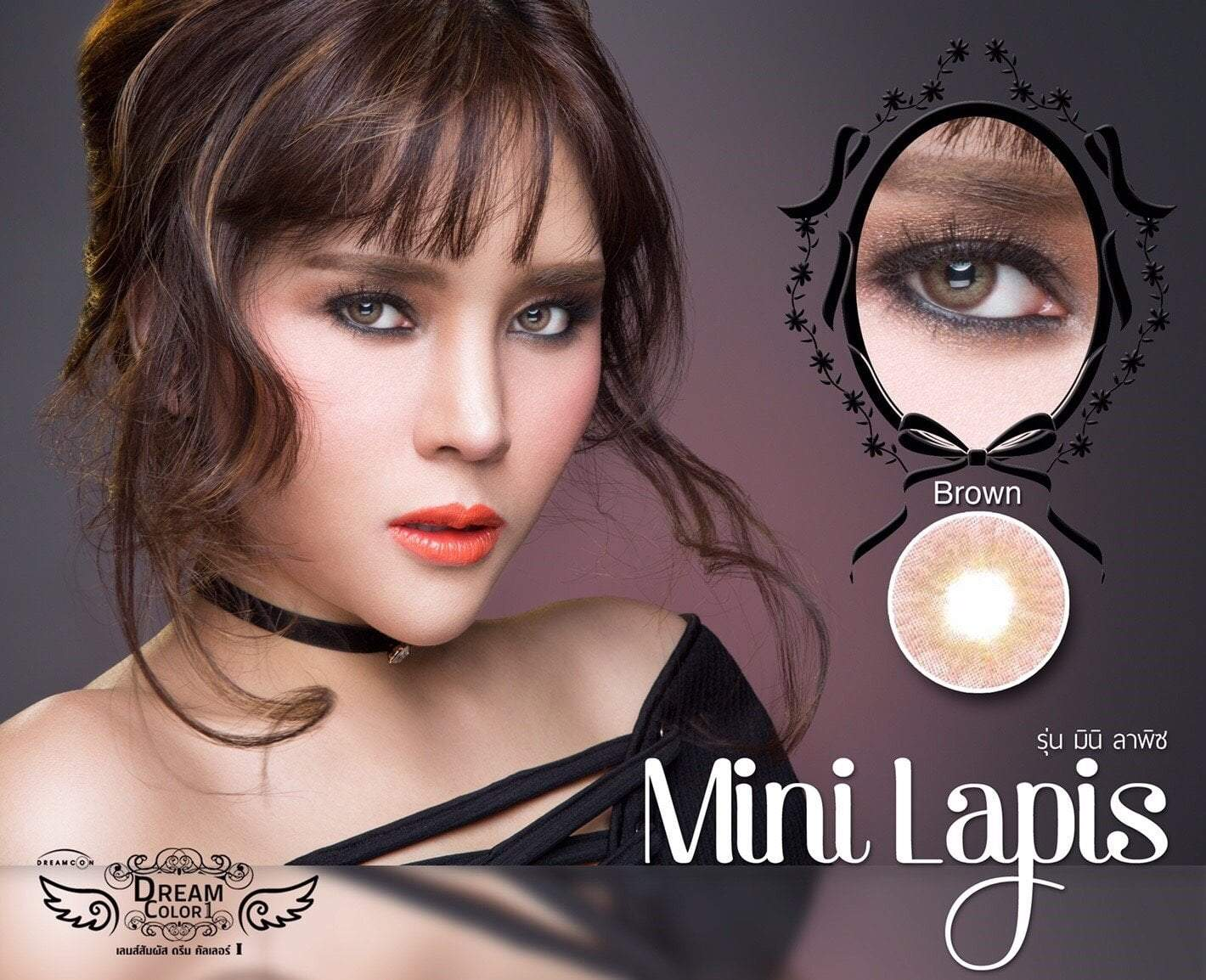 COLORED CONTACTS DREAM COLOR MINI LAPIS BROWN - Lens Beauty Queen