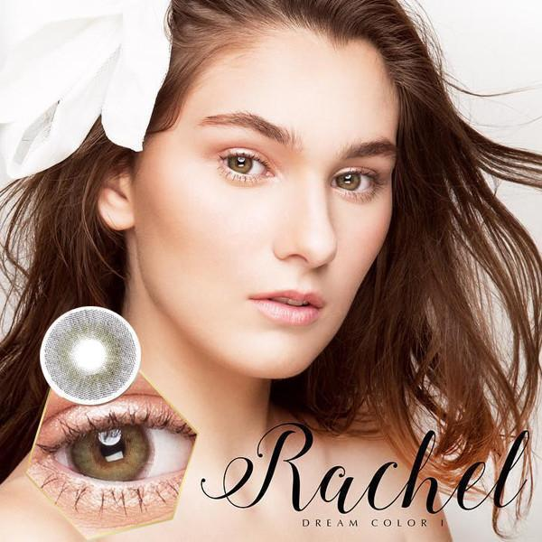 COLORED CONTACTS DREAM COLOR RACHEL GRAY - Lens Beauty Queen