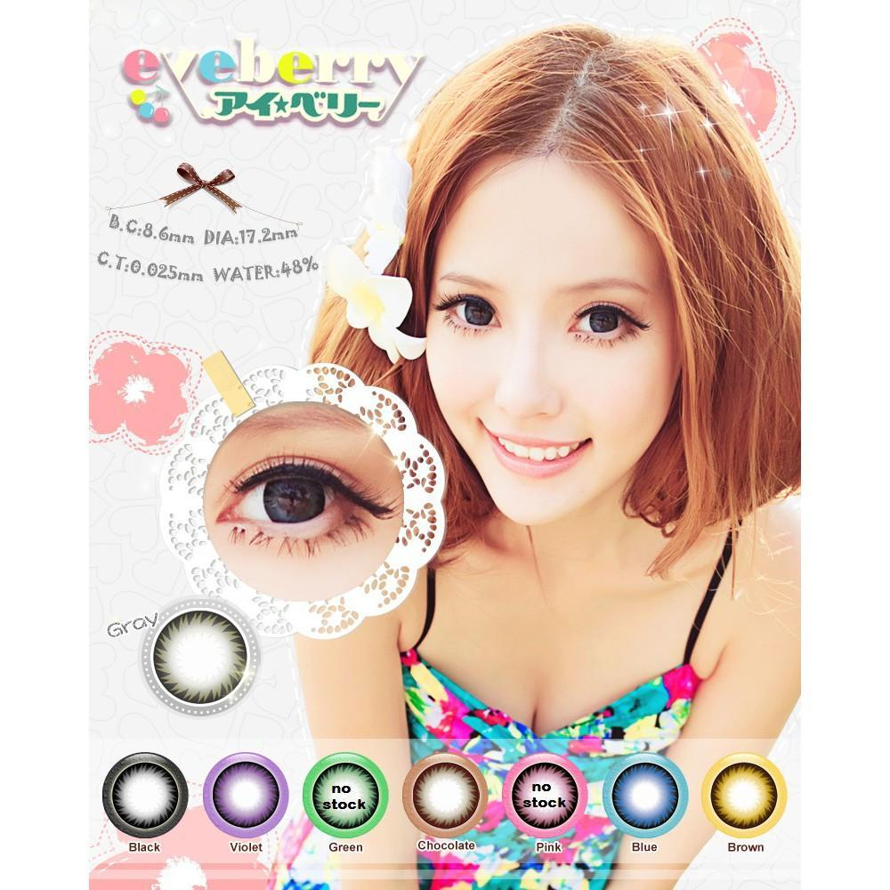 GRAY CONTACTS - DIVA LOLLIPOPS GRAY - Lens Beauty Queen