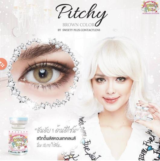 COLORED CONTACTS SWEETY PITCHY BROWN - Lens Beauty Queen