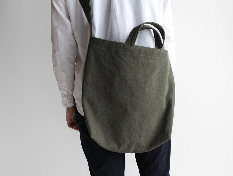 Green Cloth Shoulder Bag