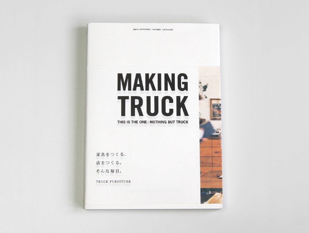 Making Truck by Truck Furniture at OEN Shop