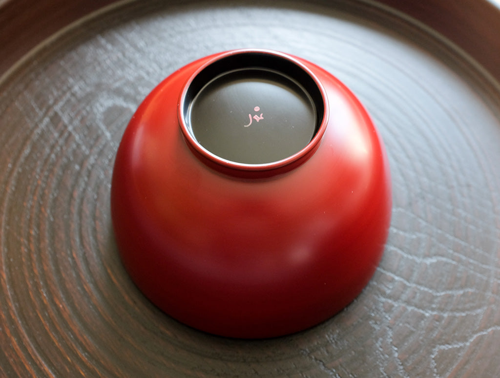 Red Marumi Bowl by Tomoaki Nakano at OEN Shop