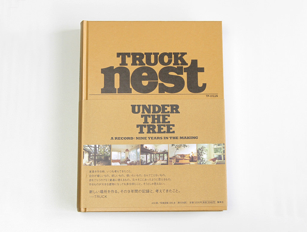 Truck Nest by Truck Furniture at OEN Shop