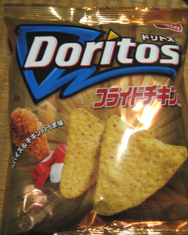 Doritos pollo fritto