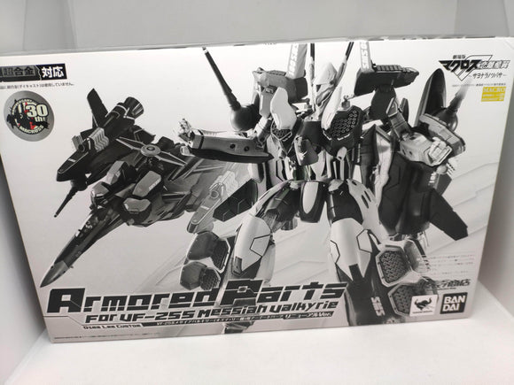 DX Armored Parts VF-25S Messiah Valkyrie Bandai Tamashii Nation