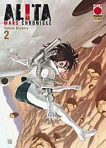 Alita Mars Chronicle Planet Manga Volume 2